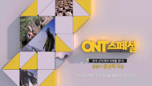 ask the future of korean climbers - Explorer, Hong Sung-Taek