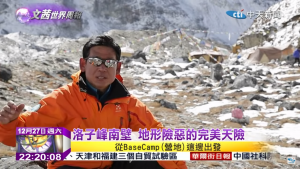 Attack to the Lhotse South Face - Sisy's World News
